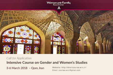 Intensive_Course_on_Gender_and_women_Studies_WRC2